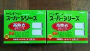 【新品】東レトレビーノ スーパーシリーズ 交換用カートリッジ 600L 2個入り2セット☆