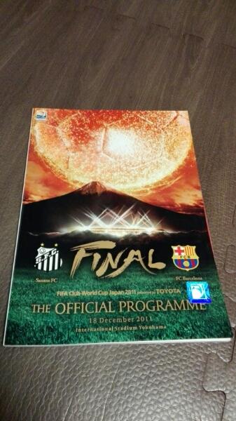 ★FIFAクラブワールドカップ2011 公式プログラム トヨタカップ