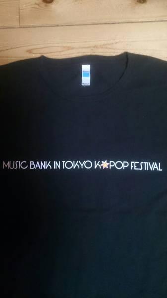 music bank in tokyo k-pop fes Tシャツ 黒 M 東方神起 少女時代 半袖 ライブグッズの画像