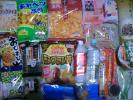 1円〜お菓子詰め合わせセット 食品缶詰麺類調味料日用品超大量