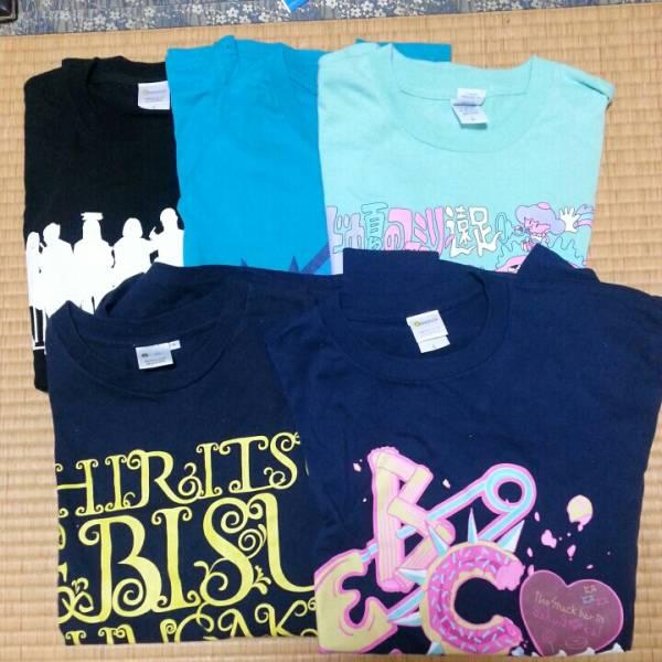 私立恵比寿中学 Tシャツ5枚セット ライブグッズの画像
