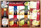 【ギフト】【新品未開封】個食鍋と手折うどんの詰合せギフトセット 定価3,780円