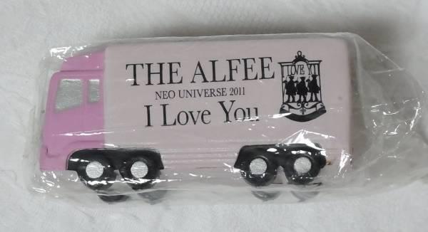 ★ THE ALFEE ぷにゅぷにゅツアートラック THE ALFEE NEO UNIVERSE 2011 I Love You