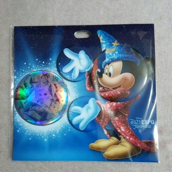 ディズニー★D23EXPO JAPAN2015 ファンタジアミッキー 缶バッジセット ライブグッズの画像