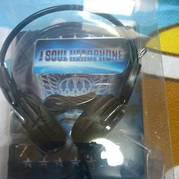 新品未開封!三代目J Soul BrothersのJ Soul headphone