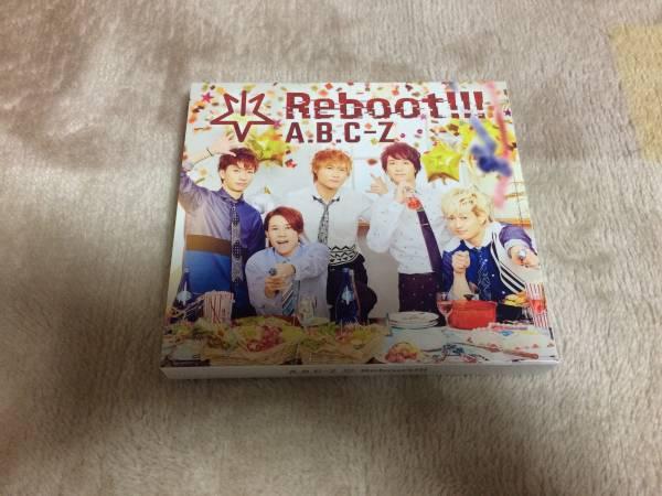 ★A.B.C-Z 「Reboot!!!」 初回限定5周年 Anniversary盤CD+2DVD★