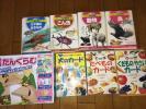 文字, 語言 - くもんカード7冊セット+ たんぐらむ 知育玩具フラッシュカード ♪ 幼児教育