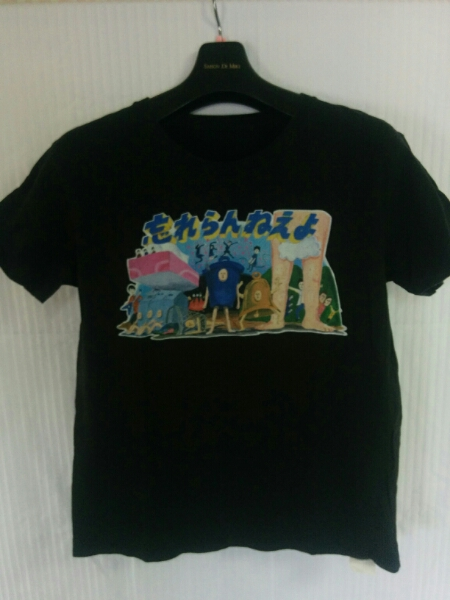 忘れらんねえよ ツアーTシャツ Sサイズ 0620