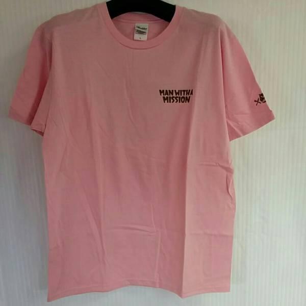 MAN WITH A MISSION ロゴTシャツ スペアリブ ピンク Lサイズ 0812