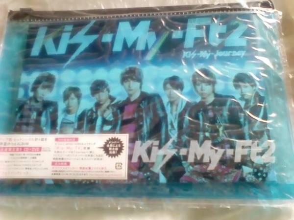 Kis-My-Ft2 Kis-My-Journey 初回生産限定盤B CD+DVD