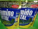★送料無料★アミノバイタル アミノプロテイン レモン味 30
