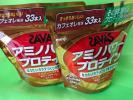SAVAS★ザバス★アミノパワープロテイン/カフェオレ風味/33本×2袋
