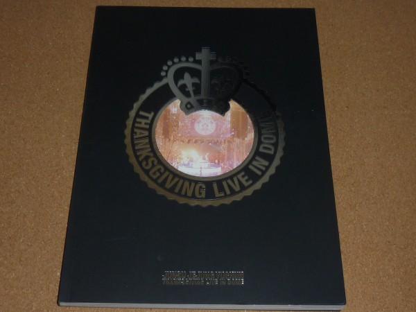 JUNSU/JEJUNG/YUCHUN THANKSGIVING LIVE IN DOME PHOTO BOOK