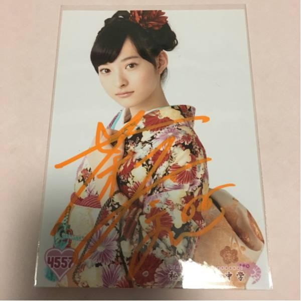 私立恵比寿中学 サイン 生写真 松野莉奈 4557
