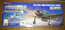 タイヨー ラジコン R/C 3CH 零戦52型 引き込み脚搭