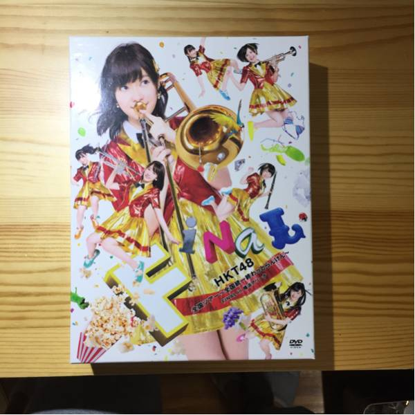 【DVD】HKT48 全国ツアー~全国統一終わっとらんけん FINAL in 横浜アリーナ