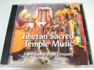 CD/チベット/チャント/デプン寺/Chant/チャンツ/声明/Tibetan Sacred Temple Music/Eight Lamas From Drepung