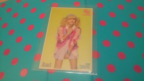 E-Girls Dream highschool love トレカ ami 特典 グッズ