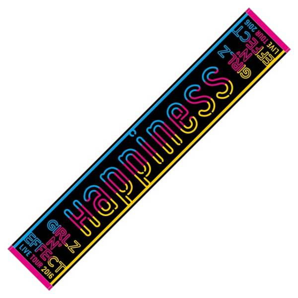 Happiness E-Girls マフラー タオル グッズ 新品 未開封 YURINO SAYAKA 楓 スダンナ 川本璃 miyuu 2016 ライブグッズの画像