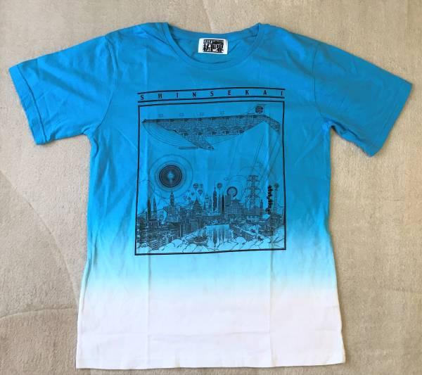 ゆず 2014 新世界 ツアーTシャツ ライブグッズの画像