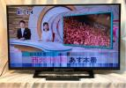 SONY BRAVIA KDL-32W500A 液晶テレビ 32型 楽直 2014年製 中古