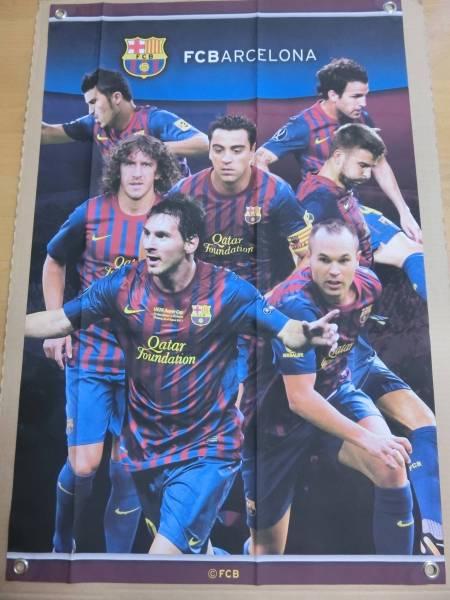 ★FCBレア★FCバルセロナ 2011-2012 ポリエステル製ポスター