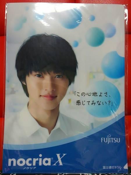 山崎賢人 非売品 クリアファイル ノクリア 新品未使用 グッズの画像