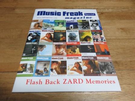 ZARD Music Freak maagzine Special Flash Back ZARD Memories 新品・未開封品