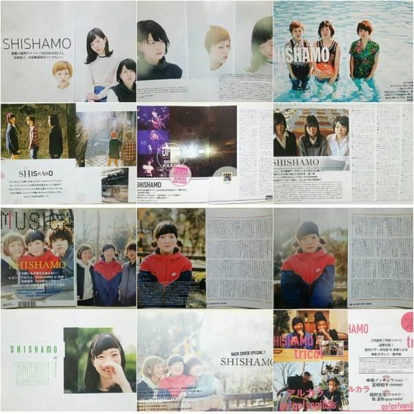 SHISHAMO/ししゃも/切り抜き 54ページ ライブグッズの画像