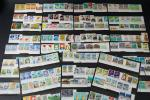 (663)日本切手銘版付ブロックバラ未使用額面約18958円 ふるさと文通週間国体ふみの日国定公園国宝愛唱歌東海道五十三次趣味週間 美品