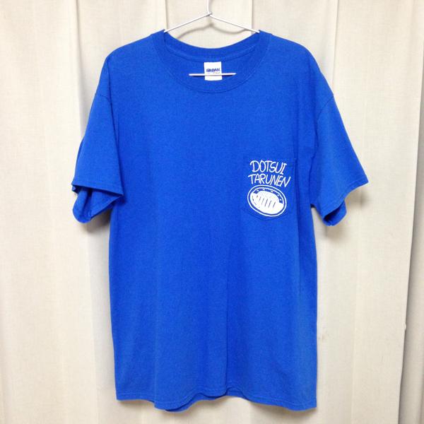 どついたるねん 陽気なカツカレーTシャツ 2016夏限定カラー Lサイズ