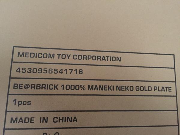 新品 BE@RBRICK 1000% 招き猫 猫 金メッキ ソラマチ限定 スカイツリー ねこ_画像2
