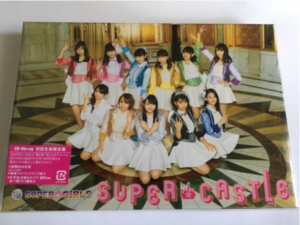 SUPER☆GiRLS SUPER☆CASTLE(初回生産限定版)Blu-ray付
