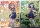 『1円出品』『美品』ラブライブ!スクールアイドルコレクション