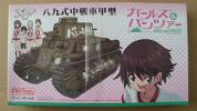 中古未開封品 ファインモールド ガルパン1/35 日本陸軍 八九式中戦車甲型 あひるさんチームver.