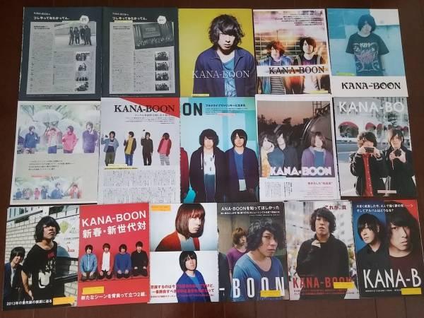 KANA-BOON/カナブーン 切り抜き 200ページ