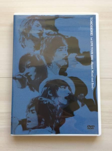 送料164円 東方神起 DVD 1st LIVE TOUR 2006 ~Heart,Mind and Soul~