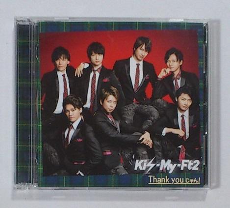 Kis-My-Ft2 キスマイ CD+DVD Thank youじゃん! セブン&アイ限定盤 即決★