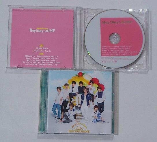 Hey!Say!JUMP CD+DVD 真剣SUNSHINE 初回限定盤2 & 初回限定盤2付属 DVDのみ Magic Power 即決★