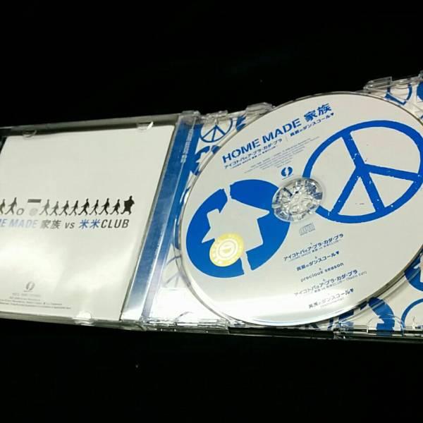 [CD]アイコトバはア・ブラ・カダ・ブラ ~HOME MADE 家族 vs 米米CLUB~/真夏のダンスコール■ / HOME MADE 家族 レンタル落ち_画像3