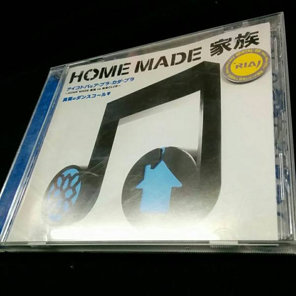 [CD]アイコトバはア・ブラ・カダ・ブラ ~HOME MADE 家族 vs 米米CLUB~/真夏のダンスコール■ / HOME MADE 家族 レンタル落ち_画像1