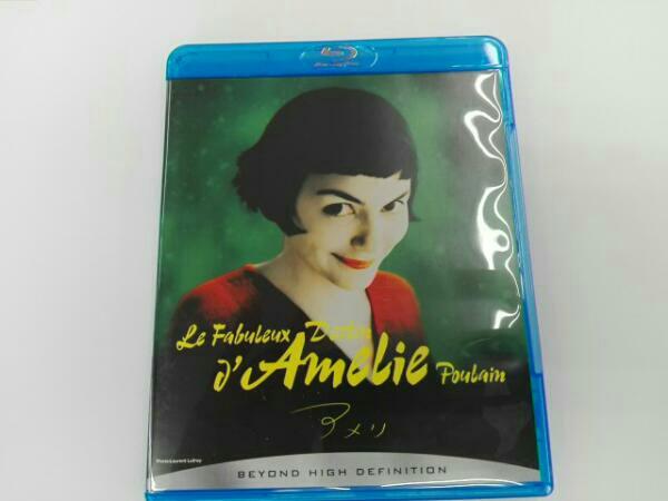 アメリ(Blu-ray Disc)_画像1