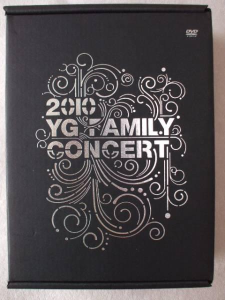 【入手困難】BIGBANG【2010 YG FAMILY CONCERT】(2DVD+BOOK+シール)2NE1【新同】 ライブグッズの画像