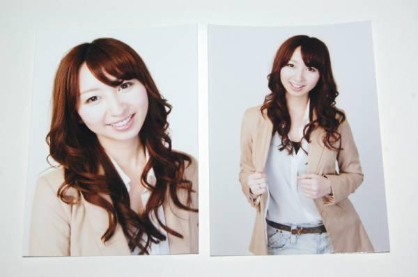 飯田里穂 生写真 4枚セット 2011年舞台 ミチヲカケル物販