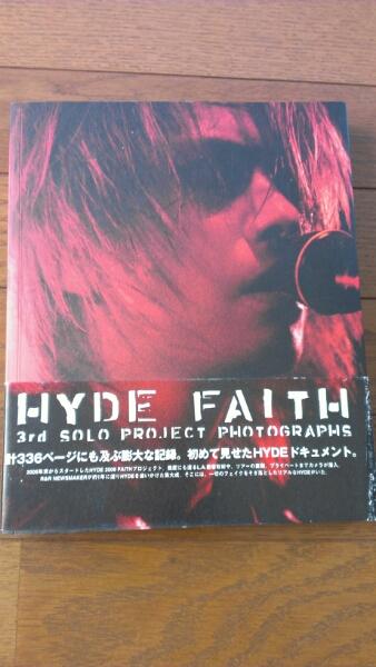 L'Arc-en-Ciel HYDE 写真集 HYDE FAITH