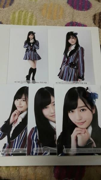 HKT48 月足天音 net shop限定 November 生写真 5枚コンプ ライブグッズの画像