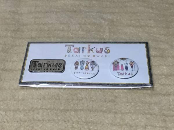 SEKAI NO OWARI Tarkusツアーグッズ ★ピンズ・缶バッジセット★ タルカス セカオワ