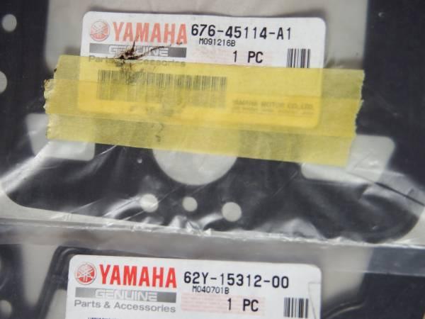YAMAHA 船外機 4サイクル 50馬力用 ガスケット_画像3