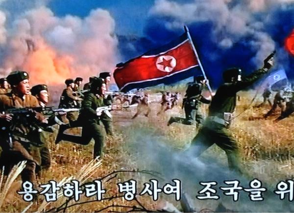 北朝鮮人民軍モランボン楽団軍歌集MTV非売品DVD  リージョンフリーDVD用もしくはパソコン用_画像3