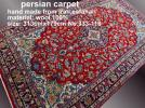 ペルシャ絨毯 アンティーク家具 手織り 美術品 カーペット